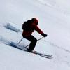 Лыжный Симулятор