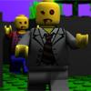 Лего Зомби