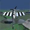 Битва Самолётов