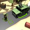 Армия из Блоков