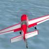3Д Пилот Каскадер