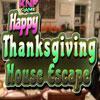 С Днем Благодарения дом Escape