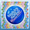 Игра с Пузырьками 3: Рождественская Редакция