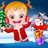 Рождественский Сюрприз для Малышки Хейзель