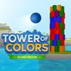 Цветная Башня - Редакция Острова