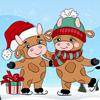 Отличия Милых Рождественских Бычков