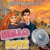 Скрытые Объекты - Привет Любовь