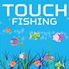 Дотронься до Рыбки