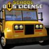 Вождение Школьного Автобуса