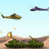 Армейский Вертолёт