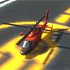 Вертолётные Войска Икс
