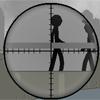 Снайпер: Улицы