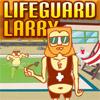 Охранник Ларри