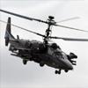 Война Вертолётов