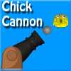 Цыплячья Пушка