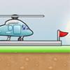 Вертолётный Флот
