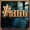 Адлиб