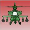 Боевой Вертолёт