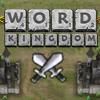 Словесное Королевство