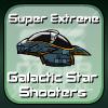 Межгалактические Звёздные Войны