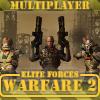 Элитное Подразделение: Военное Дело 2