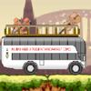 Симфонический Автобусный Тур