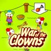 Война Клоунов