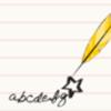 Тест на Почерк