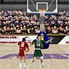 Соревнование по Баскетболу