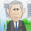 Прощай, Мистер Буш
