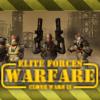 Элитное Подразделение: Военное Дело