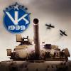 Битва 1939