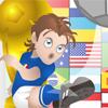 Головоломка Мирового Кубка Футбола