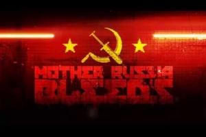 Mother Russia Bleeds – французское видение СССР