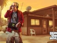 Картинка из Игры ГТА