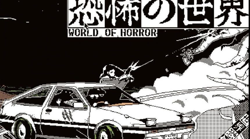 Опубликован трейлер однобитного ужастика World of Horror