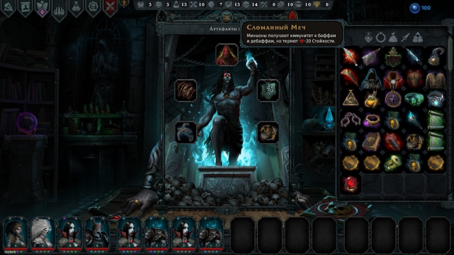 Обзор Iratus: Lord of the Dead – игры, в которой можно побыть воплощением зла