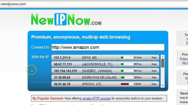Обзор бесплатных прокси-серверов
