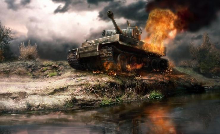 Игры Война