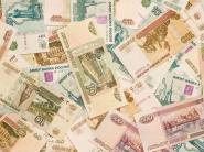 Картинка из Деньги