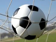 Картинка из Мяч