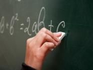 Картинка из Образование
