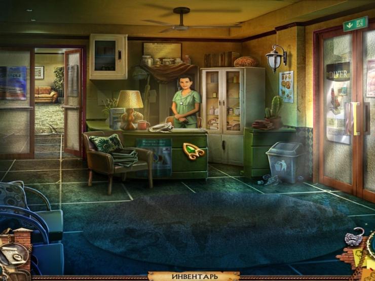 Фото 2 из Поиск предметов игры