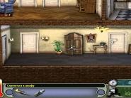 Картинка из Игры как достать соседа