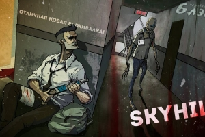 Обзор Skyhill