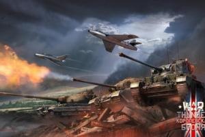 Обновление «Королевская броня» вышло для War Thunder
