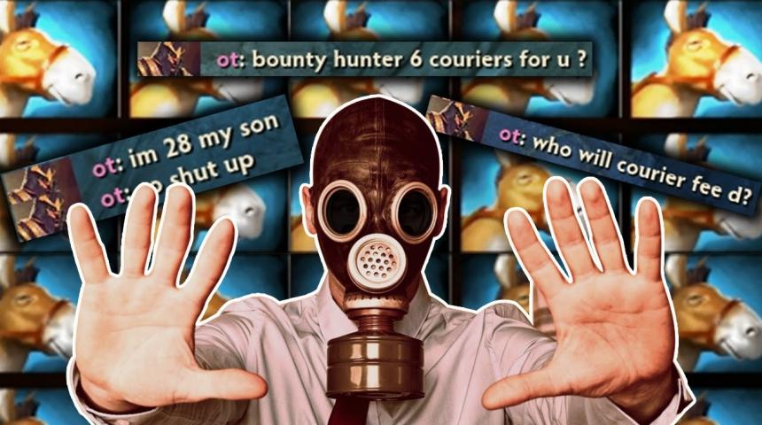 Dota 2 и токсичные игроки