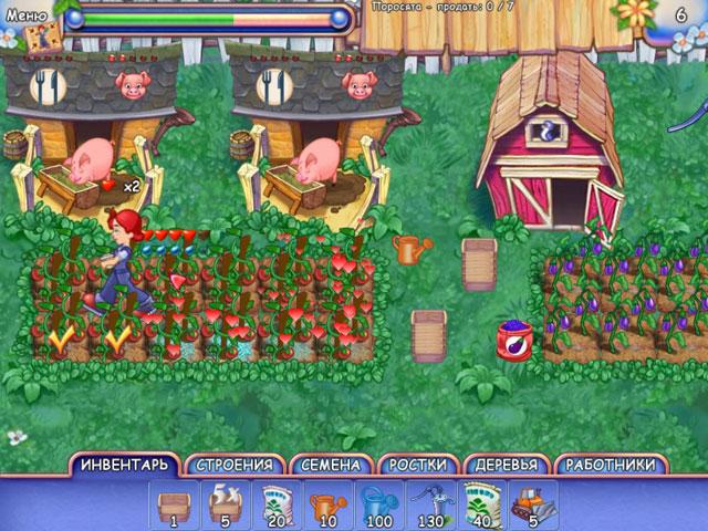 васелая ферма помидорный кризис игра где можно купить