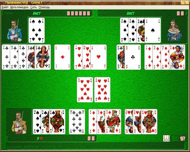 игры эротика покер преферанс-рр1